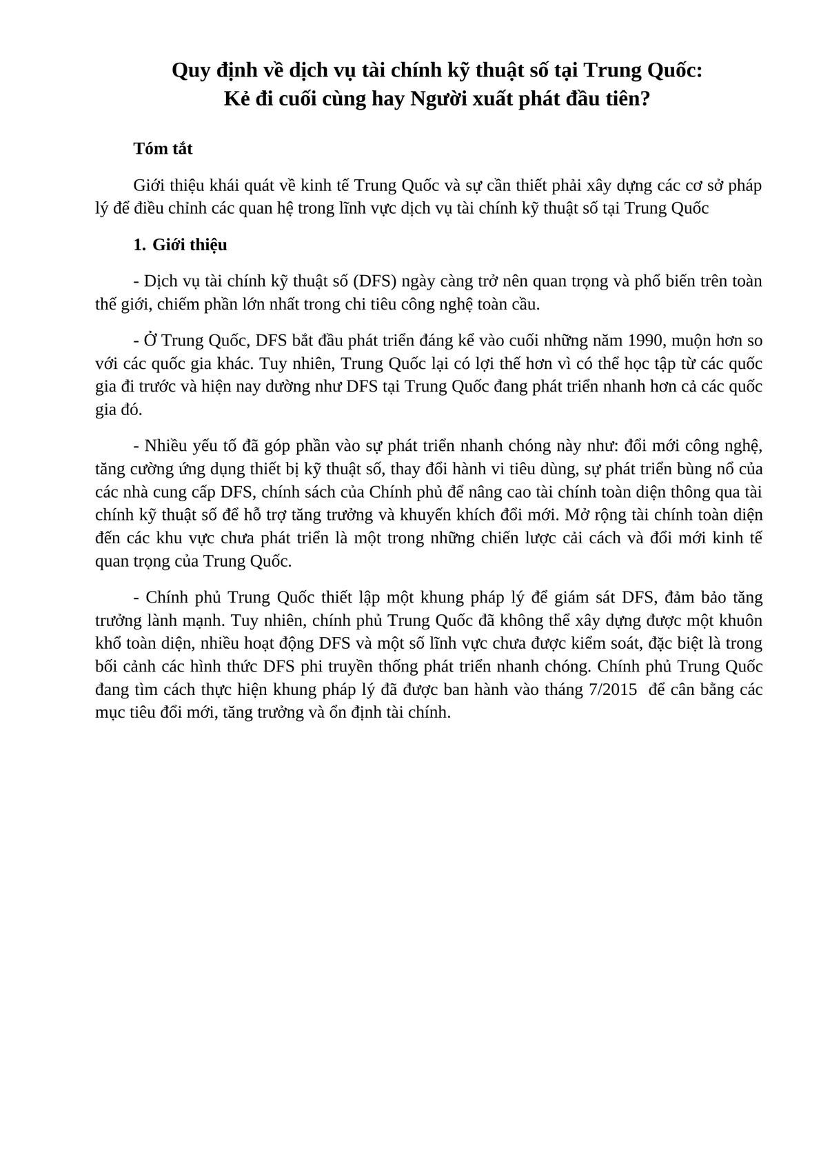 Document about legal frame work of digital bank and digital financials in China-0