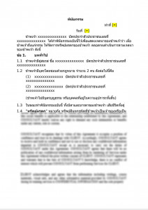 Will under Thai law