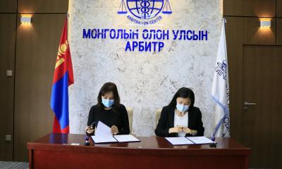 Lexub partners with Mongolian International Arbitration Center